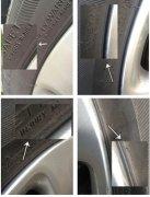 普利司通轮胎龟裂遭大量投诉 涉及昂科拉和创酷车型