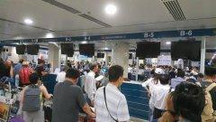 越南两大机场被黑客攻陷 屏幕显示:南海是中国的