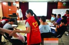 """东莞特殊儿童培训机构""""天使家园""""收入超九成来自政府"""