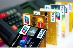 央行出手 你的银行账户可能发生一个大变动