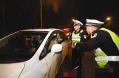 东莞上千警力夜查酒驾 33人涉酒驾被抓