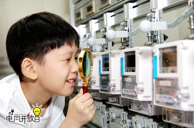 东莞供电局首发电能表声音博物馆 开启电表揭秘之旅