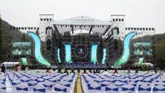 华美天籁萦绕鹏城,国家交响乐团激情奏响广东首个森林音乐会