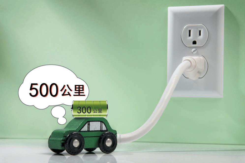 新能源宣传乱象:续航骤降 车主陷里程焦虑