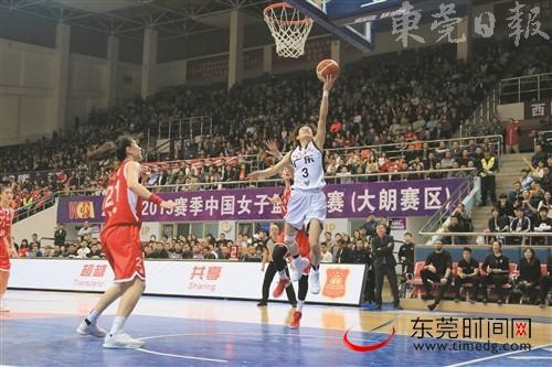 东莞女篮主场惜败,但这就是总决赛!