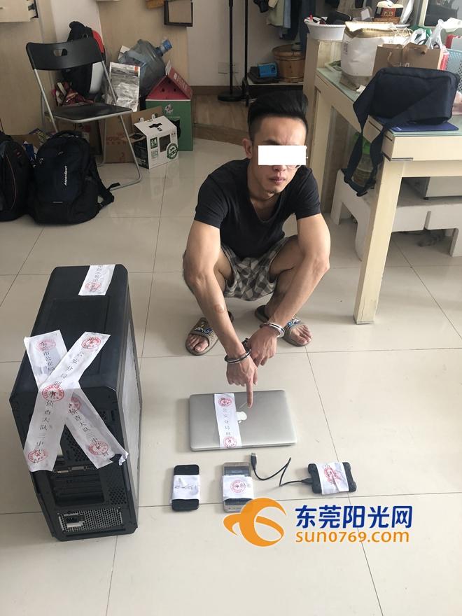 2400多台服务器被非法入侵、控制,东莞网警迅速破案