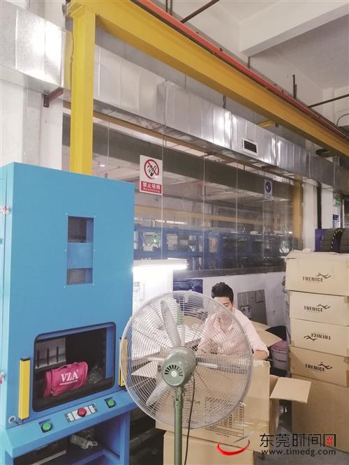 大朗镇松木山村淘汰污染企业促进新型产业发展