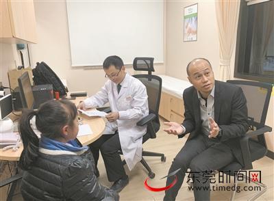 香港家庭医生来莞坐诊 贴心诊疗获赞