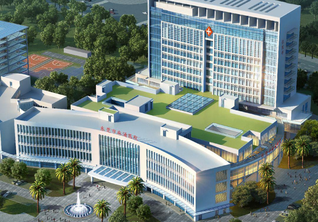 东莞水乡中心医院招聘,多科室共招32名医务人员
