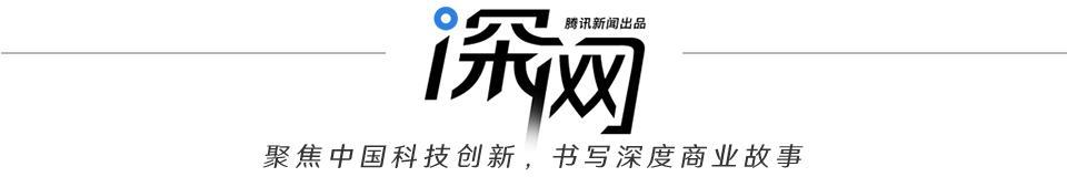 刘强东退居二线,京东新贵徐雷暗夜突围