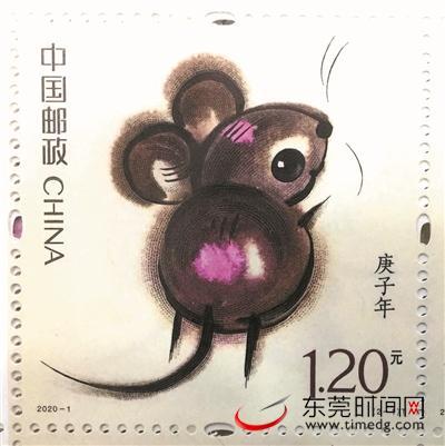 东莞2020年《庚子年》特种邮票首发活动举办