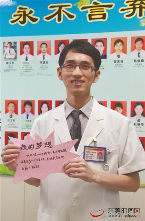 防疫最前线①|男护士邓勇进:照顾好患者身心 助他们战胜病魔