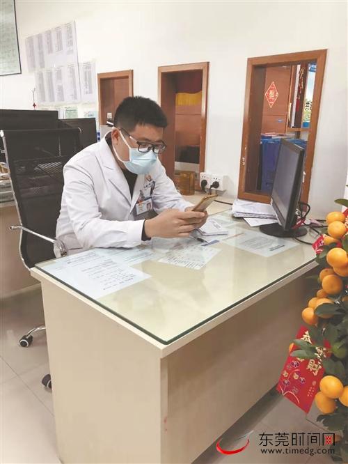 东莞三家医院开通微信小程序免费问诊 有医生一天接诊128名问诊者