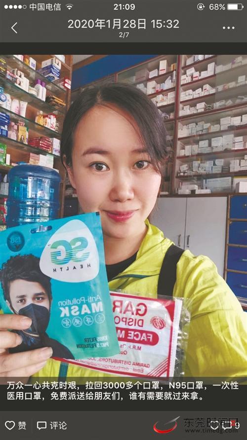 东莞凤岗一热心市民捐出3000多个口罩