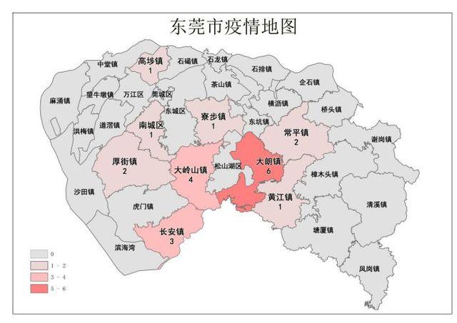 东莞首次发现本地感染的家庭聚集性病例 发病前14天没离开东莞