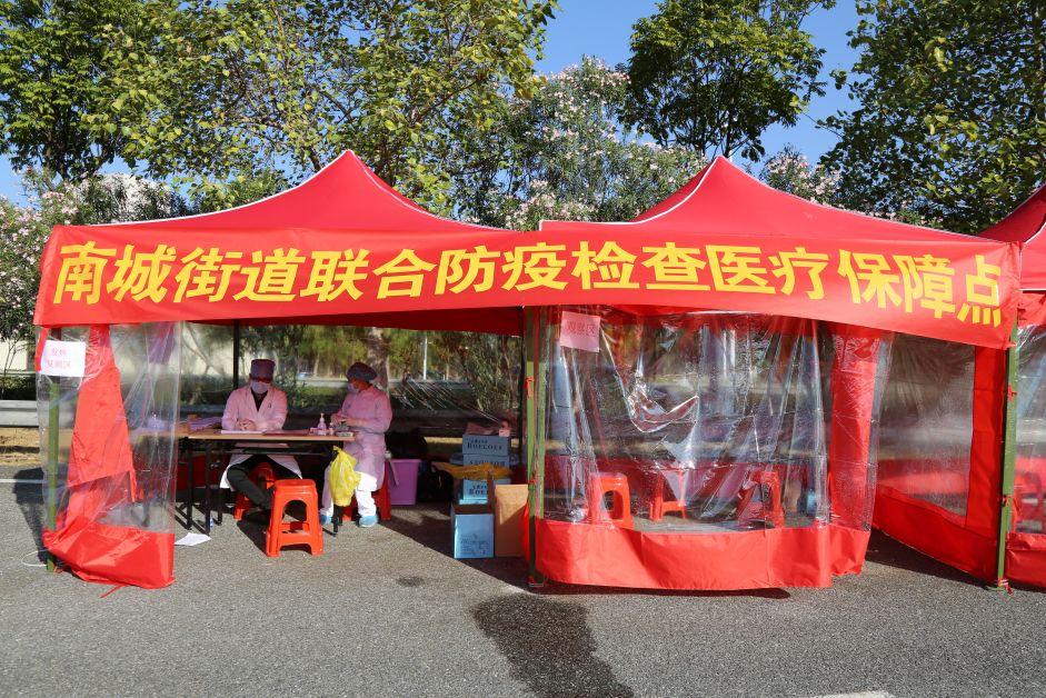 """""""广东好人""""王三贵和他团队的防疫检查""""九句诀"""""""