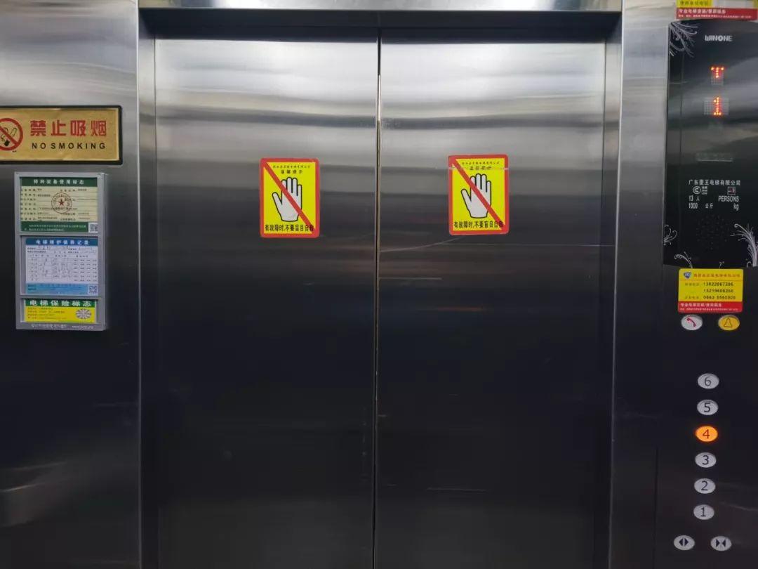 一次聚会感染25人!电梯间也高危!钟南山:最重要是不要到处跑!