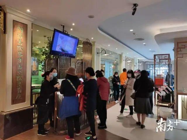 最新通知:全省餐馆等几类商业服务区可以复工复市!这些除外!