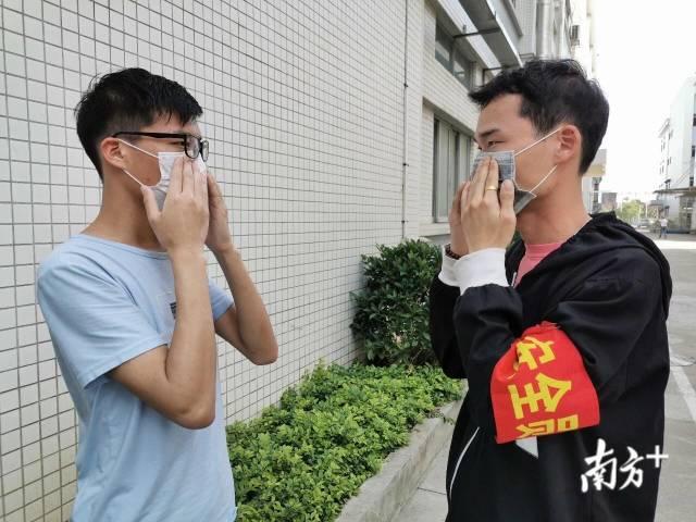 """高埗企业有温度:回来上班送你""""返工奖"""""""