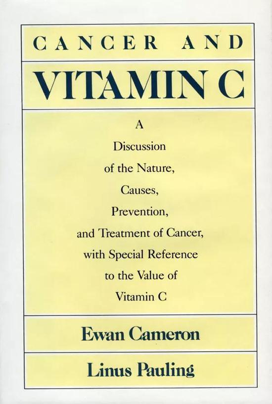 维C或能增强免疫治疗效果!