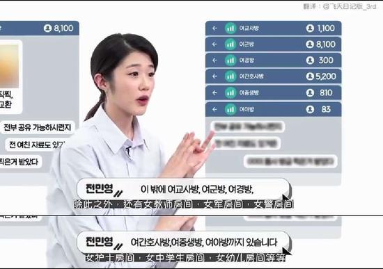 """韩国""""N号房""""事件:进入房间的26万人,都是杀人犯"""