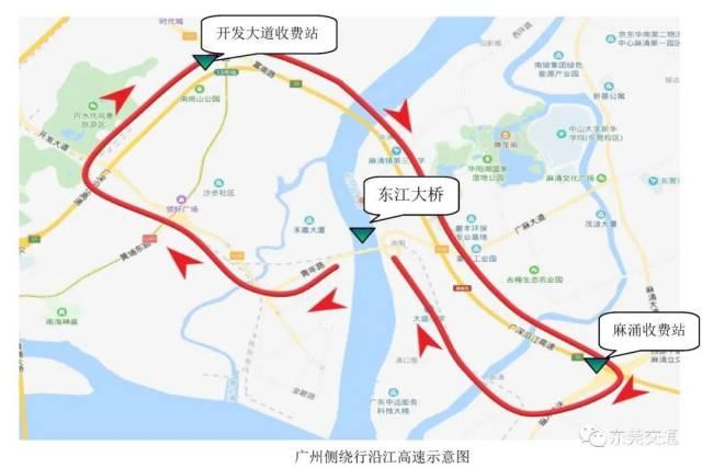 注意!东江大桥下周起全封闭施工,开车这样绕行