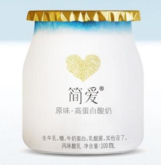 """网红酸奶简爱陷""""虫卵""""风波 卖得贵、无添加就等于高端酸奶吗?"""