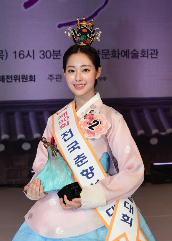 """韩国最高级别""""传统美人""""选美冠军诞生,网友:怎么那么眼熟?"""