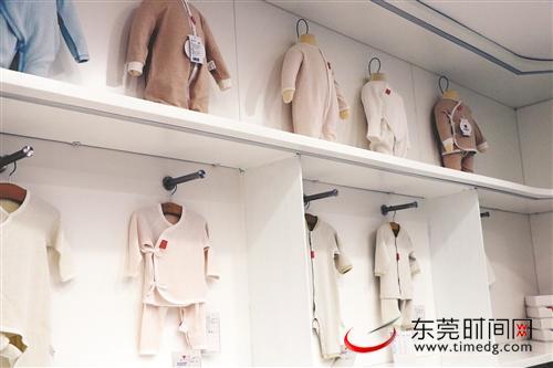 大朗企业研发木棉衣物获五项国家专利