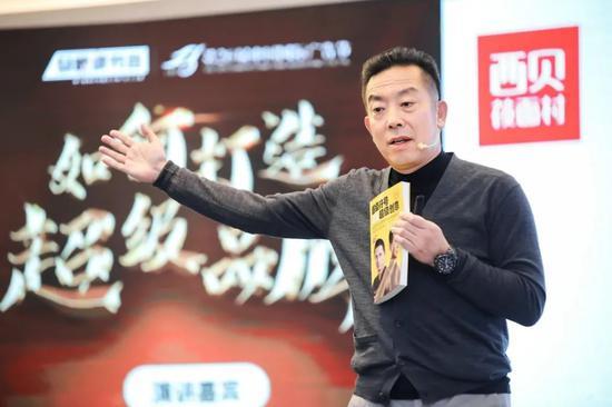 """西贝贾国龙推出人均百元""""便当"""" 被质疑收""""智商税"""""""